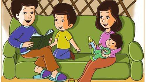 Гэр бүлийн хурал