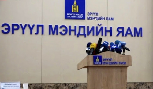 ЭМЯ: Шинээр 218 тохиолдол батлагдаж, 186 хүн эмчлэгдэв